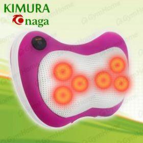 Gối massage hồng ngoại Kimura Onaga (Japan)