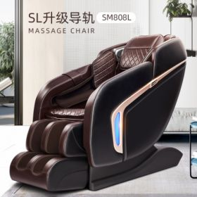 Ghế massage toàn thân SMING SM808L