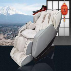 Ghế massage toàn thân INCOM INC-505 cao cấp