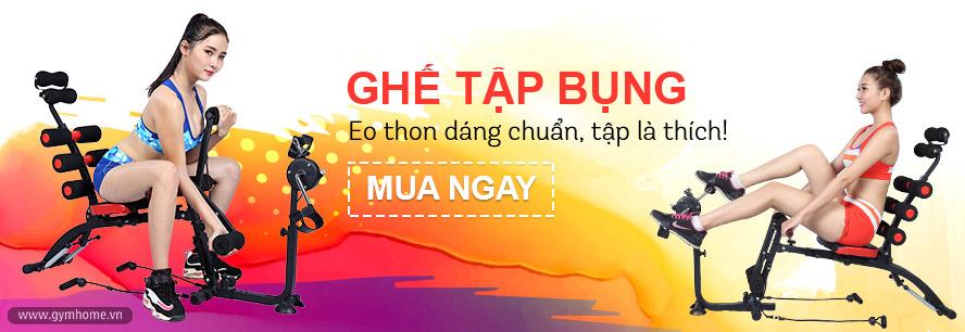 Đặt mua MÁY TẬP CƠ BỤNG tại GymHome Việt Nam